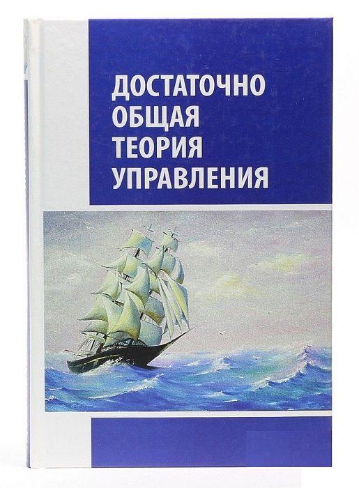 Концепция общественной безопасности книги скачать бесплатно фб2