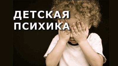 Величко М. В.: Беседы в «Тандеме Поколений» || Психология (Часть 4)