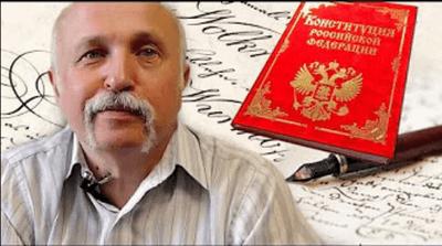 Величко М.В.: Проблемы глобального предиктора. Об изменении Конституции РФ