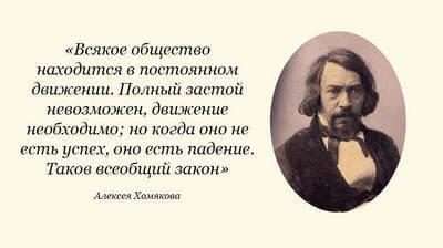 Величко М.В.: Беседы в «Тандеме Поколений» || Философия (1–3 часть)